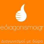 ediagonismoi.gr