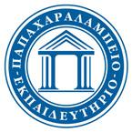 ΠΑΠΑΧΑΡΑΛΑΜΠΕΙΟ ΕΚΠΑΙΔΕΥΤΗΡΙΟ