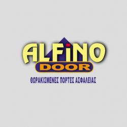 ΠΟΡΤΕΣ & ΚΛΕΙΔΑΡΙΕΣ ΑΣΦΑΛΕΙΑΣ ALFINO DOOR