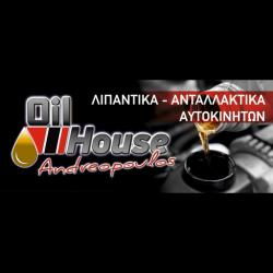 OIL HOUSE ANDREOPOULOS