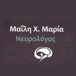ΜΑΡΙΑ ΜΑΪΛΗ