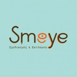 Smeye Σχεδιασμός & Εκτύπωση